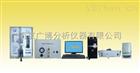 不锈钢化验仪器,南京化验仪器厂家