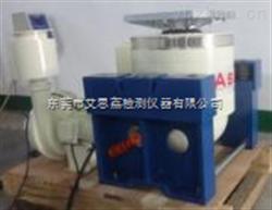 ES-2调频振动冲击试验机图片