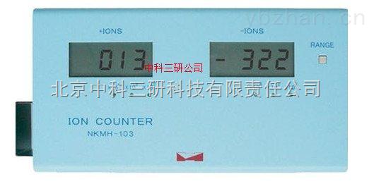 空气负离子浓度测定仪 空气负离子浓度测量仪