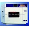 HG17-6自动变频温压双控微波消解仪 自动变频温压双控微波萃取仪