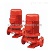 XF14-03立式消防泵 排水泵