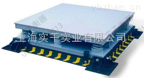 上海缓冲功能耀华电子地磅价格