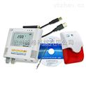 冷库温度记录仪/温度记录器可自动记录并报警