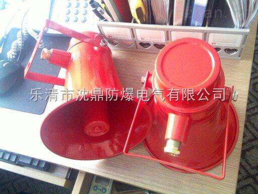 供应防爆扬声器厂家生产