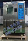 高低温压力模拟试验箱