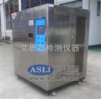 太阳能光伏组件湿冻试验设备