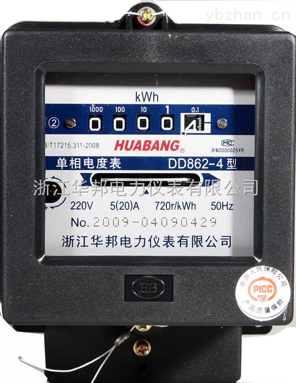 華邦DX862無功電度表