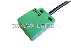 MH-601AM-0-日本NIPPON绿邦光电接近开关MH-601AM-0