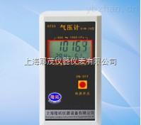 数字式大气压计,数字式大气压计DYM-3A