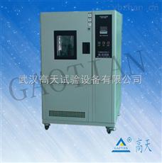 GT-TH-S-150湖北厂家高低温测试箱