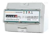 DTS866型DIN導軌式安裝三相三線電子式有功電能表