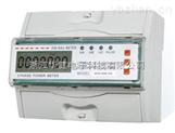 PDM-803DL 三相導軌式電能表