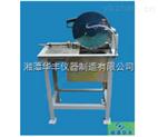 TQ型台式切片机(瓷砖切割机)