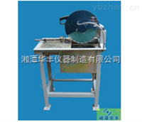 TQ型臺式切片機(瓷磚切割機)