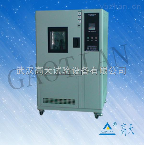武汉高低温试验机,高低温试验箱价格