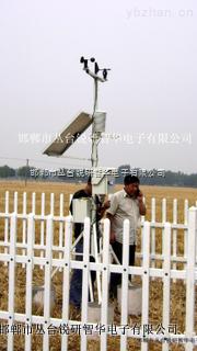 无线温室大棚小气候自动观测站