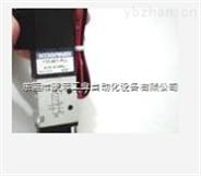 日本小金井电磁阀,KOGANE电磁阀G110系列、小金井电磁阀一级代理