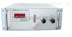 在线式微量氧分析仪
