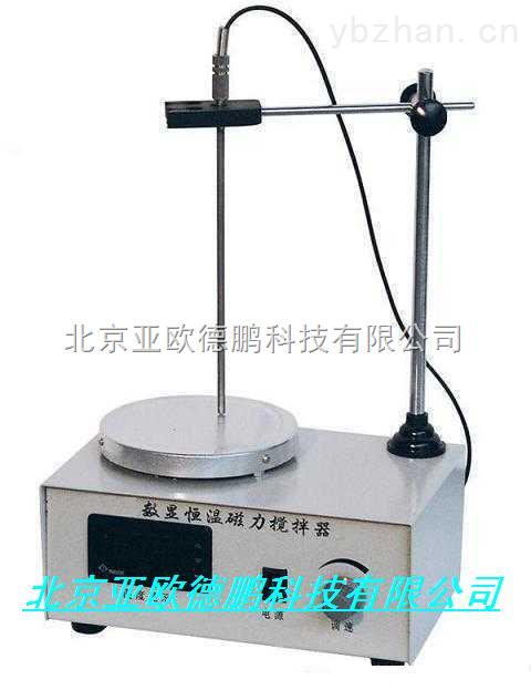 DP-85-2-磁力搅拌器 恒温磁力搅拌器 控温磁力搅拌器