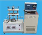 DRX-II-LUX炭素材料热导率仪(比较法)