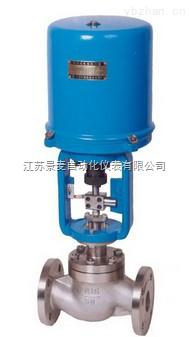 批发销售ZAZM-25C-DN300电子式电动调节阀