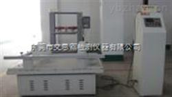 ES-160工频试验室台试验时间