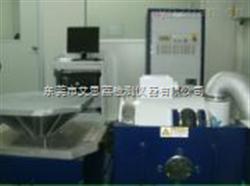 ES-160触摸屏振动台试验台报价