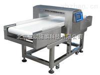 DP-508A-食品金屬檢測儀/輸送式金屬檢測機/金屬探測器