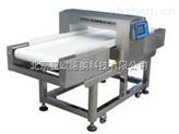 食品金屬檢測儀/輸送式金屬檢測機/金屬探測器/
