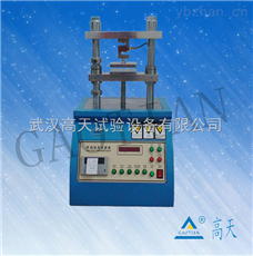 GT-HY纸品环压强度试验机 边压测试机