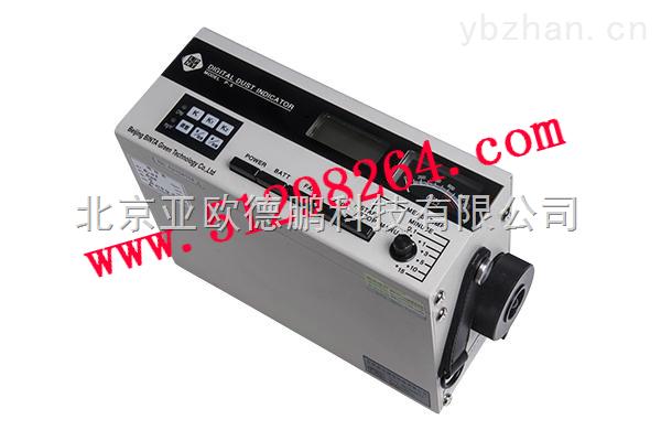 DP-P5L2C-便攜式微電腦粉塵儀/便攜式粉塵儀/粉塵檢測儀/粉塵測定儀