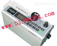 DP-LD3C(B)-激光粉尘仪/激光粉尘检测仪/粉尘测定仪