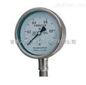 隔膜耐震耐高温压力表yn-150b/mf
