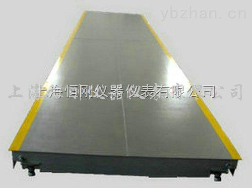 SCS-防雷擊智能化120噸便攜式汽車衡