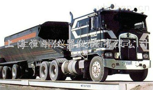 SCS-五十噸可連電腦單節移動汽車衡