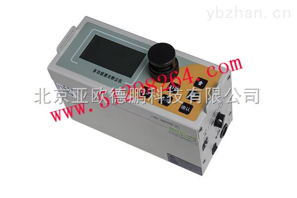 DP-LD6S-多功能精準型激光粉塵儀/激光粉塵儀/激光顆粒物測定儀/粉塵檢測儀/粉塵測定儀