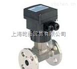 Burkert插入式電磁流量傳感器/寶德流量傳感器