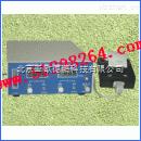 DP-M9000-便攜式紅外線汽車尾氣分析儀/汽車尾氣檢測儀