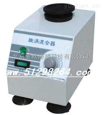 DP-C-旋涡混合器