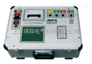 SDY841-高壓開關機械特性測試儀
