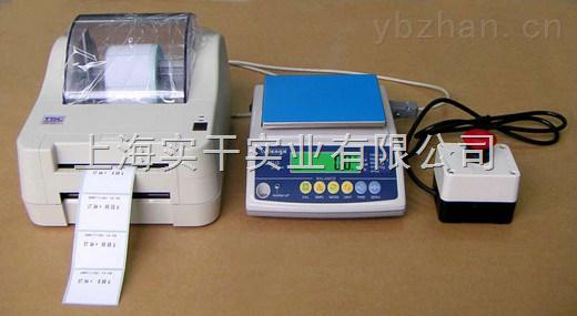 1.5公斤帶不干膠打印電子計量秤廠商