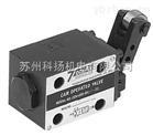 台湾七洋7OCEAN机械换向阀(凸轮行程换向阀)CDV-G02-2AL-0-20-R