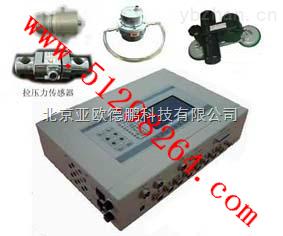 DP-2006A-机动车综合测试仪/汽车拖拉机综合测试仪/综合测试仪