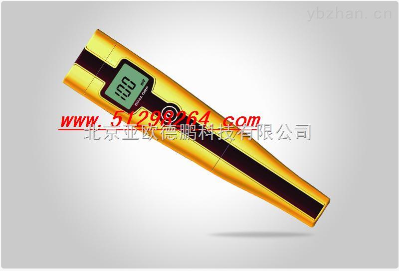 DP-5041-笔式ORP计/笔式ORP仪/ORP计/手持式ORP计