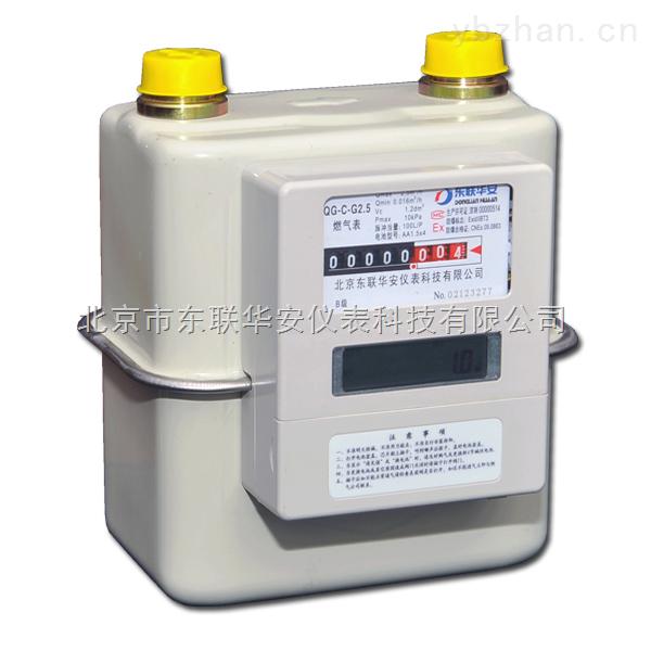 QG-C-G4.0-IC卡燃氣表