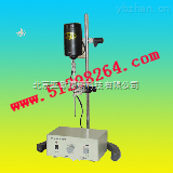 DP-YD1-电动搅拌/电动搅拌器/电动搅拌机