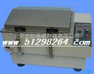 DP-C-数显油浴振荡器/数显高温油浴振荡器/油浴振荡器/摇床
