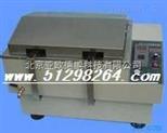 数显油浴振荡器/数显高温油浴振荡器/油浴振荡器/摇床