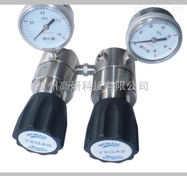 R17-高压稳压双级式R17不锈钢减压阀