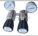 高壓穩壓雙級式R17不銹鋼減壓閥
